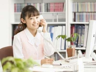 株式会社テクノジャパンサービスのアルバイト情報