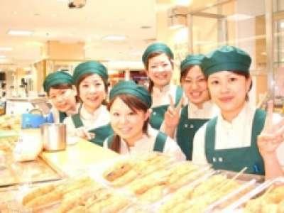 岡山タカシマヤフードメゾン フィッシュディッシュのアルバイト情報