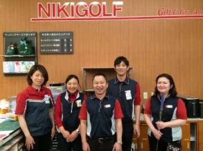 二木ゴルフ 金沢店のアルバイト情報