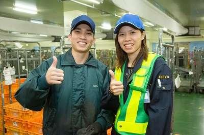 西友 水産PC 昭島センターのアルバイト情報