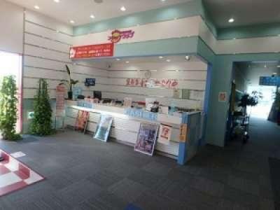 コロッケ倶楽部  加古川店のアルバイト情報