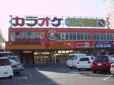 コロッケ倶楽部  小郡店のアルバイト情報