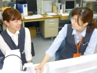保健科学東日本のアルバイト情報