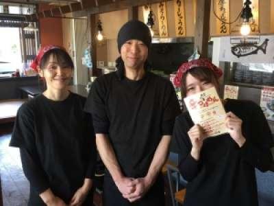 麺や 大舎厘(だいしゃりん) 亀田早通店のアルバイト情報