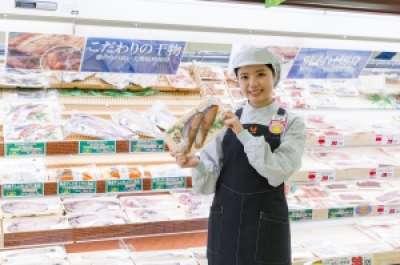 ユニバース五所川原東店 水産のアルバイト情報