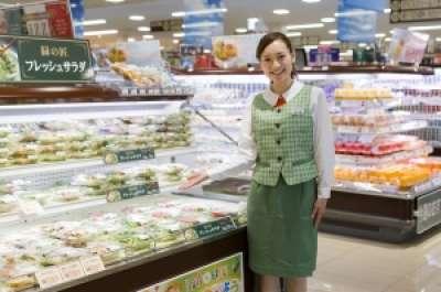 ユニバース三内店 惣菜のアルバイト情報