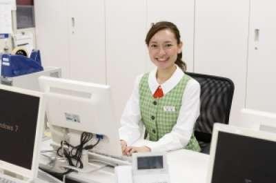 ユニバース三沢堀口店 事務のアルバイト情報
