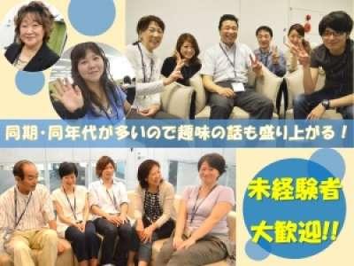 株式会社フィナンシャル・エージェンシーのアルバイト情報