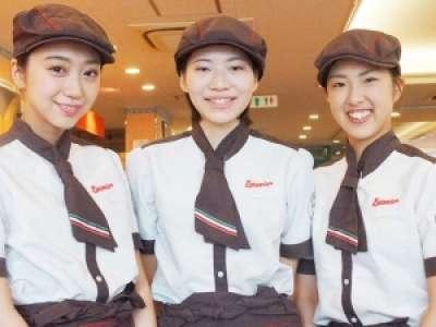 サイゼリヤ須賀川店のアルバイト情報