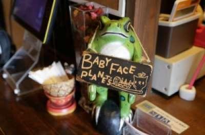 BABYFACE PLANET'S 宗像店のアルバイト情報