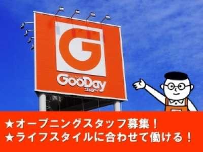 グッデイ ひびきの店のアルバイト情報
