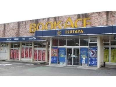 ブックエース 植田店のアルバイト情報