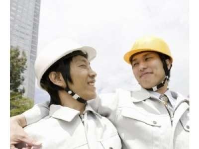 株式会社イワカンのアルバイト情報