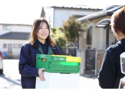 みやぎ生協共同購入部 柴田センターのアルバイト情報