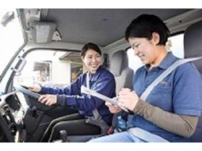 みやぎ生協共同購入部 仙台東センターのアルバイト情報