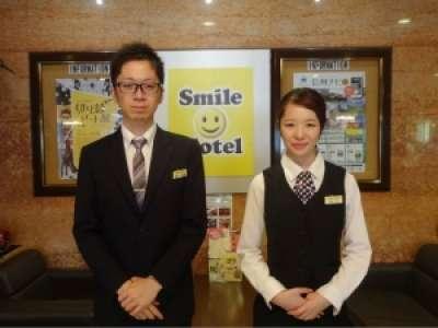 スマイルホテル長野  (株)ホスピタリティオペレーションズのアルバイト情報