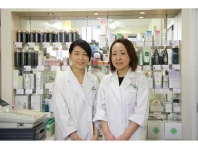 クロロフィル 上田美顔教室のアルバイト情報