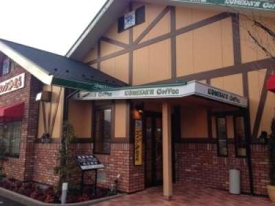 コメダ珈琲店 塩尻広丘店のアルバイト情報