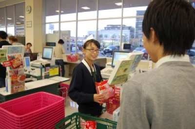 スーパーマーケットバロー 上越店/レジチェッカーのアルバイト情報