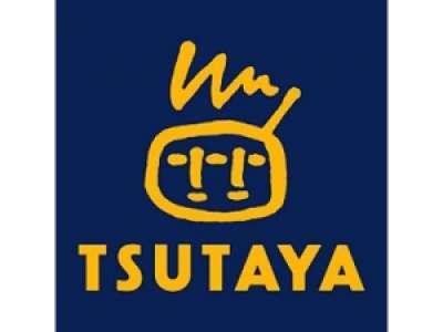 TSUTAYA須賀川店のアルバイト情報