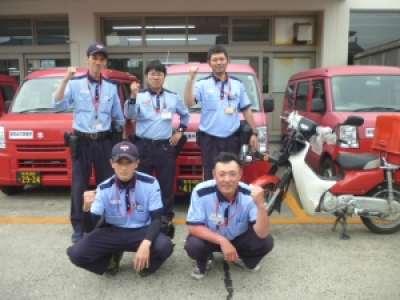 日本郵便局株式会社 五泉郵便局のアルバイト情報