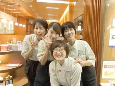 とんかつ新宿さぼてん丸の内マイプラザ店(さぼてんバル)のアルバイト情報