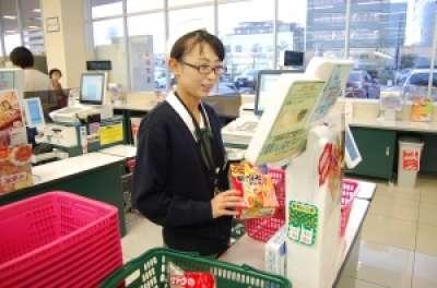 スーパーマーケットバロー 北日野店/遅番業務のアルバイト情報