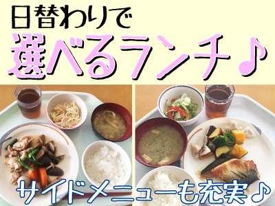 UTコミュニティ 大募集☆★未経験歓迎♪男女活躍中!!食事補助付き♪ Y-920