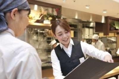 蕎麦きり みよた イオンモール与野店のアルバイト情報