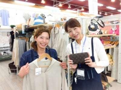 2nd STREET(セカンドストリート) 米沢店のアルバイト情報