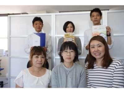 株式会社ピーエイ ピーエイ松本のアルバイト情報