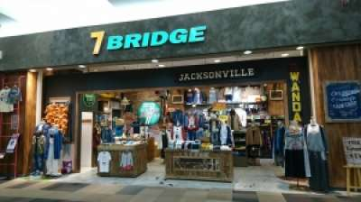 7BRIDGE 天保山マーケットプレース店のアルバイト情報