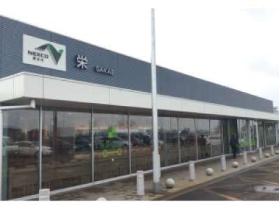 株式会社ネクスコ東日本リテイル 北陸自動車道 栄店のアルバイト情報