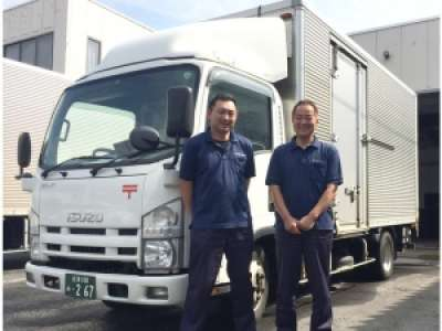 南福島郵便輸送株式会社 郡山営業所のアルバイト情報