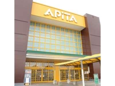アピタ 新潟亀田店のアルバイト情報