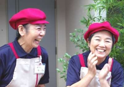 そんぽの家S 稲城長沼のアルバイト情報
