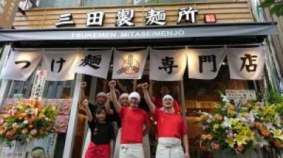 株式会社エムピーキッチン つけ麺専門店 三田製麺所 セブンパークアリオ柏店のアルバイト情報