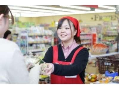 いちい 鎌田店のアルバイト情報