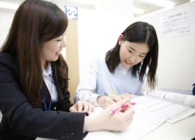明光義塾 イオンタウン守谷教室のアルバイト情報
