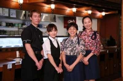 目利きの銀次 北浦和東口駅前店のアルバイト情報