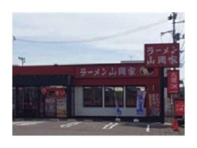 ラーメン山岡家 仙台宮城野店のアルバイト情報