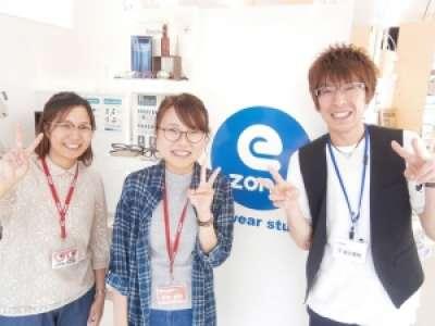 E-ZONE 松本村井店のアルバイト情報