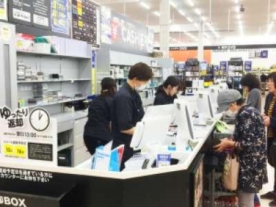 TSUTAYA二本松店のアルバイト情報