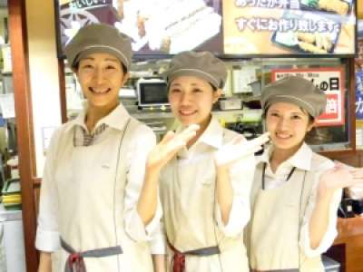 とんかつ新宿さぼてん デリカさぼてん川口店(仮称)のアルバイト情報