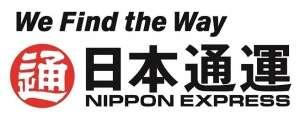 物流大手・安心の日本通運でお仕事してみませんか?