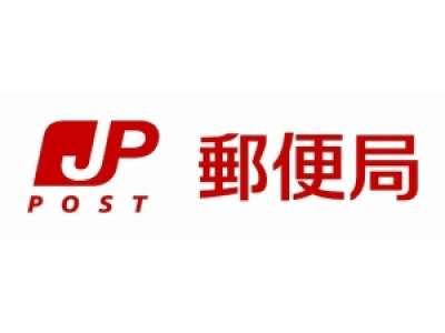 日本梱包運輸倉庫 〜日本郵政グループ〜のアルバイト情報