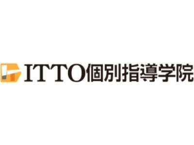 ITTO個別指導学院 福島丸子校のアルバイト情報