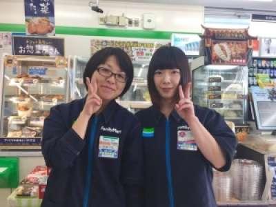 ファミリーマート平野店のアルバイト情報