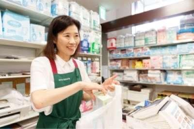 中電病院内売店のアルバイト情報