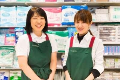 鳥取県立中央病院内売店のアルバイト情報